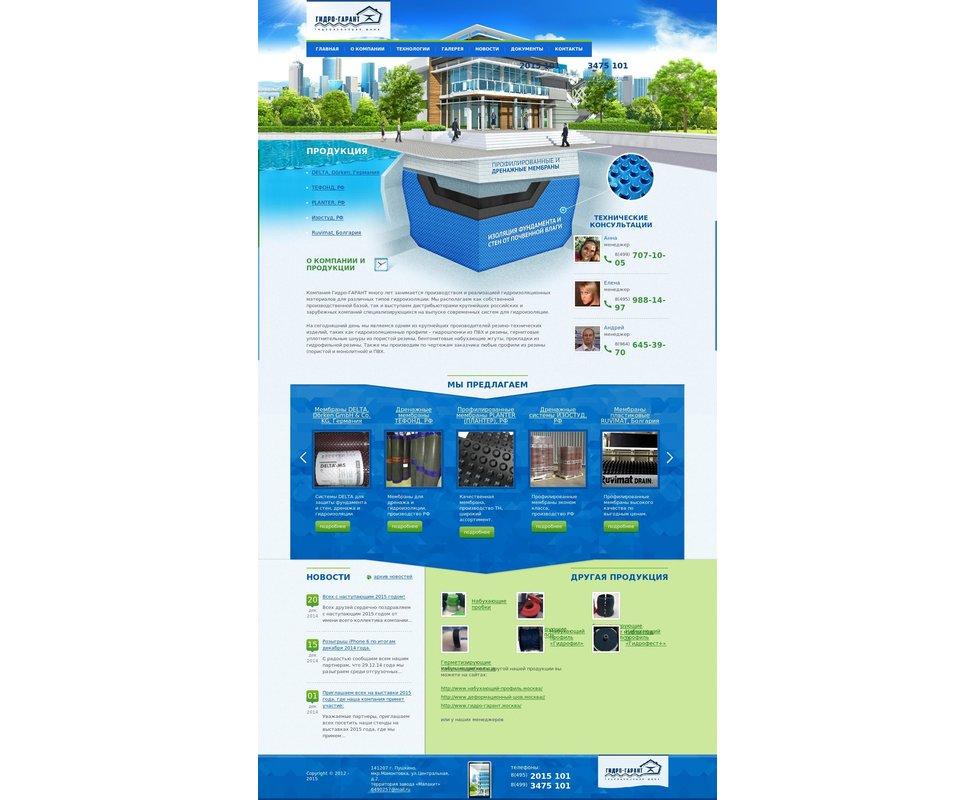 Корпоративный сайт ссылка лучшая студия создания сайтов